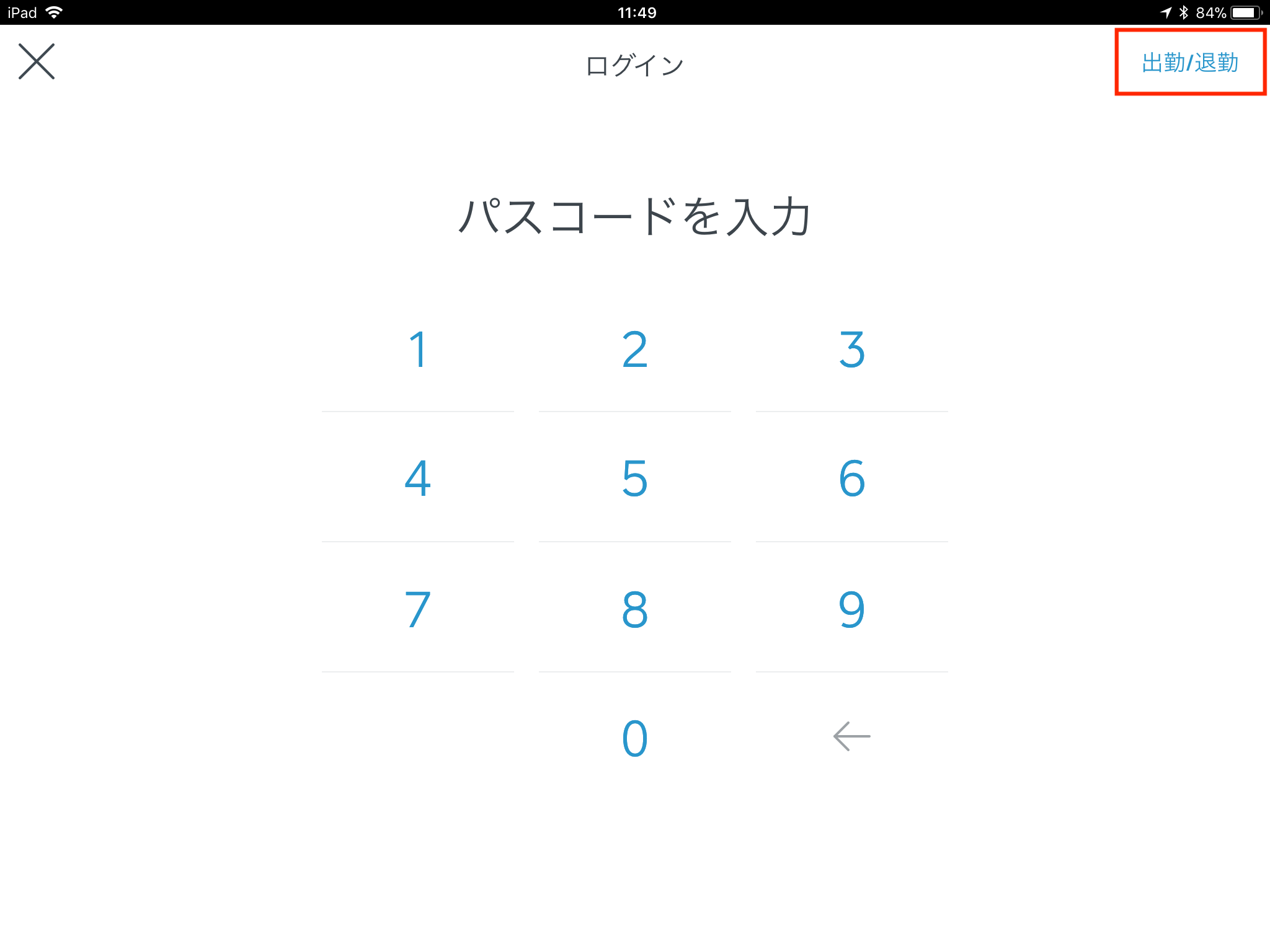 JP Clock In/Out_iPad