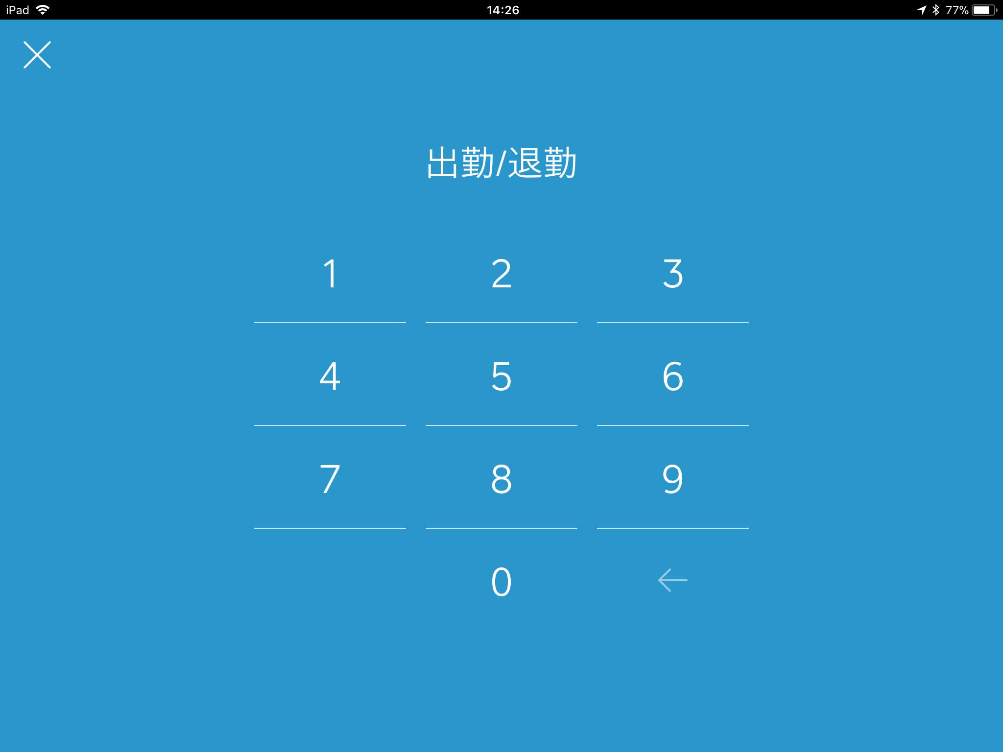 JP Clock In/Out_Blue Screen_iPad