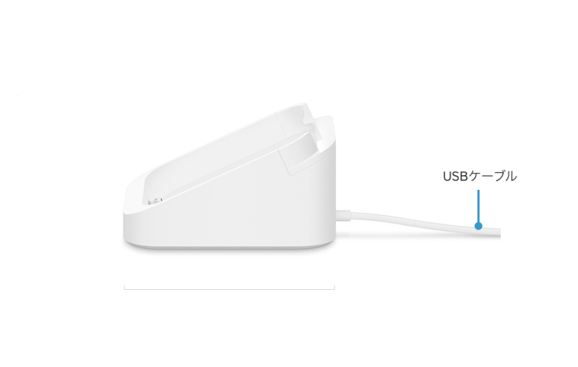 JP Dock for R12_USB Cable