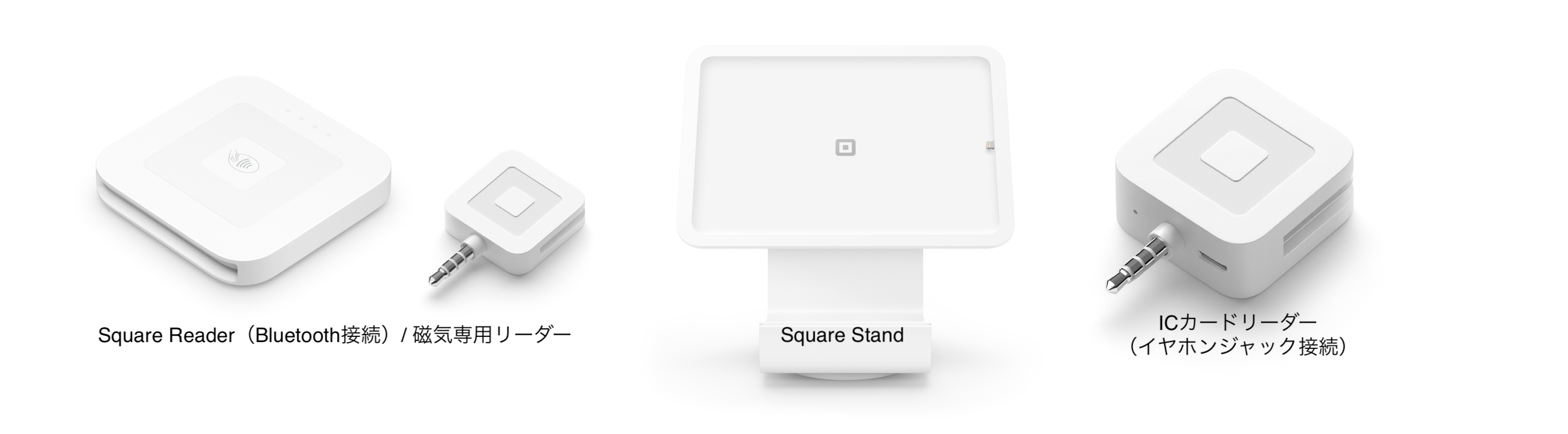 Square readers