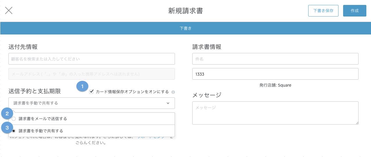 JP Invoice on dashboard
