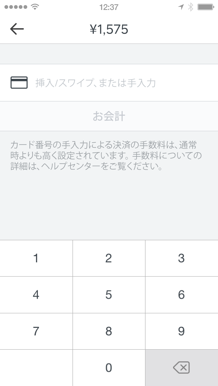 card information