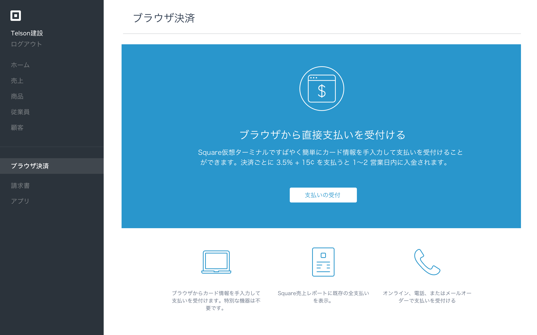 Virtual Terminal