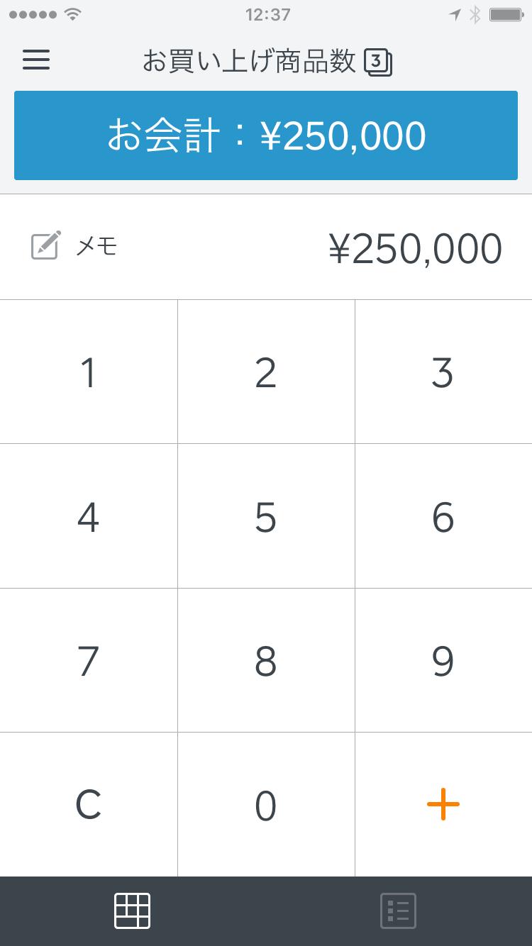 invoice amount