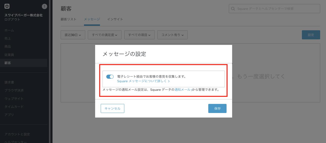 JP Only Feedback Dashboard screen-1