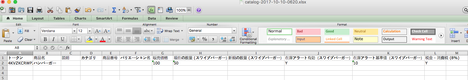 JP Only Export Excel File