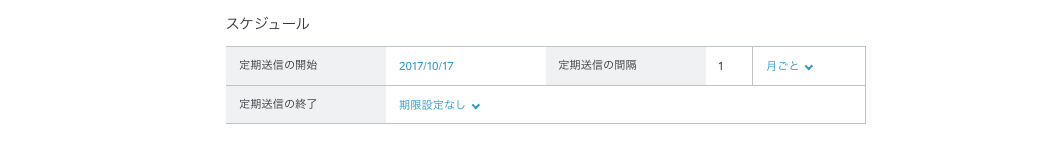 JP Only Recurring_COF_4