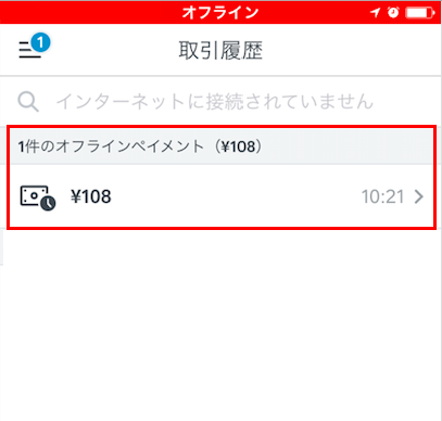 JP Only Offline Payments on Transactions