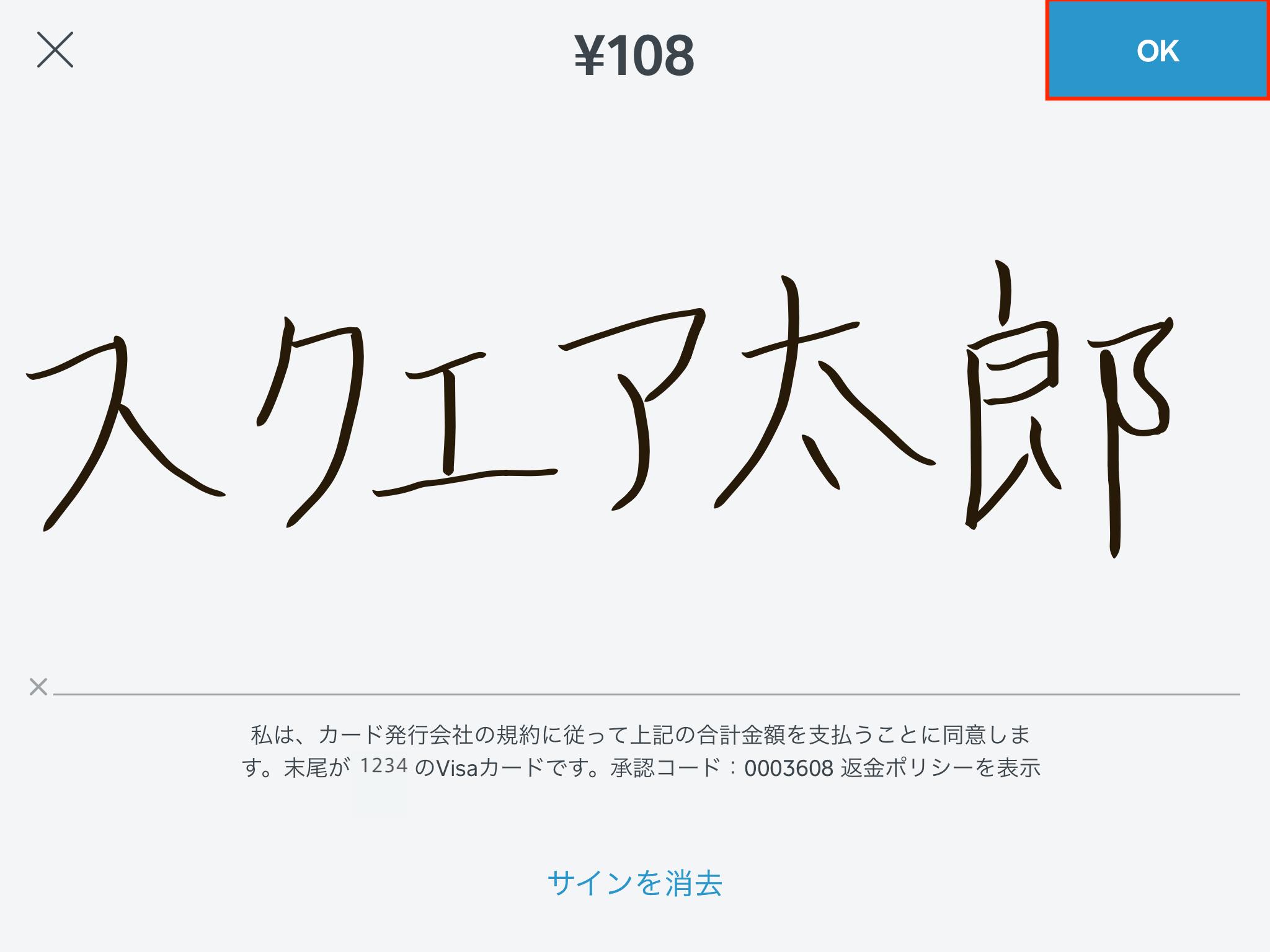 JP only Noho New Design Do Singing
