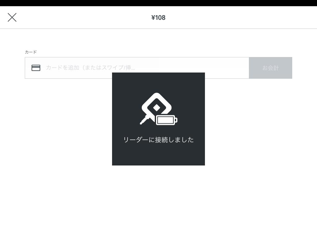 JP POS API Bug_AirRegi Sma Regi