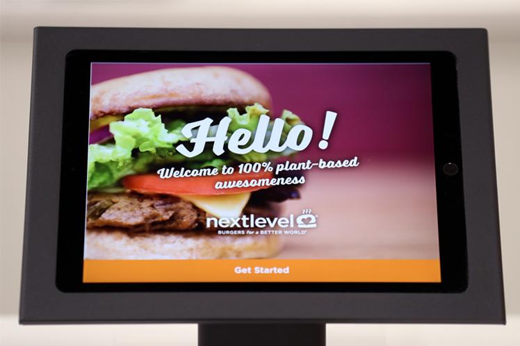 Next Level Kiosk